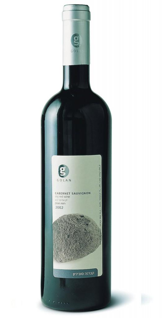 הגדול קברנה סוביניון גולן | רמת הגולן - יינות ישראלים YO-52